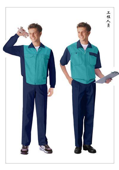 建筑工服1
