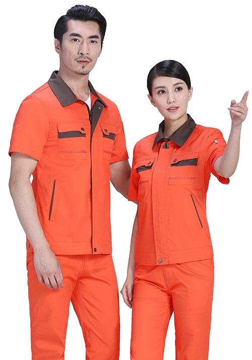 石油化工工作服