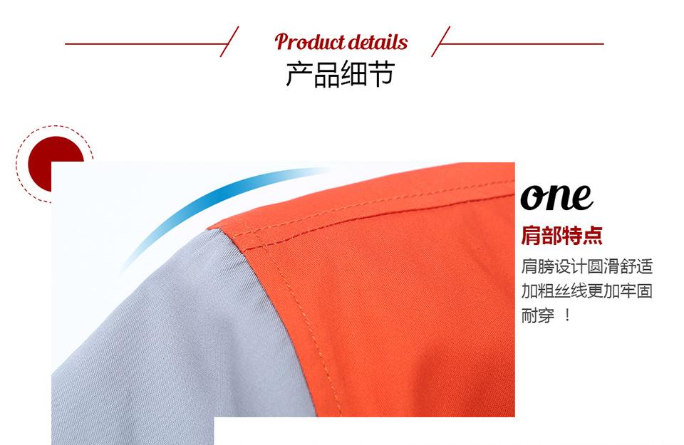 时尚彩色涤棉细斜夏季短袖工作服