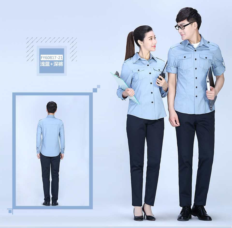 蓝色纯棉夏季长袖工作服FY608