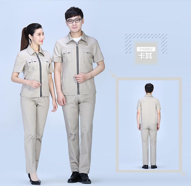 深蓝色夏季涤棉细斜短袖工服FY609