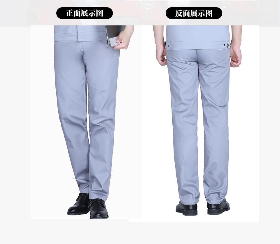 蓝色夏季涤棉斜纹休闲工装裤