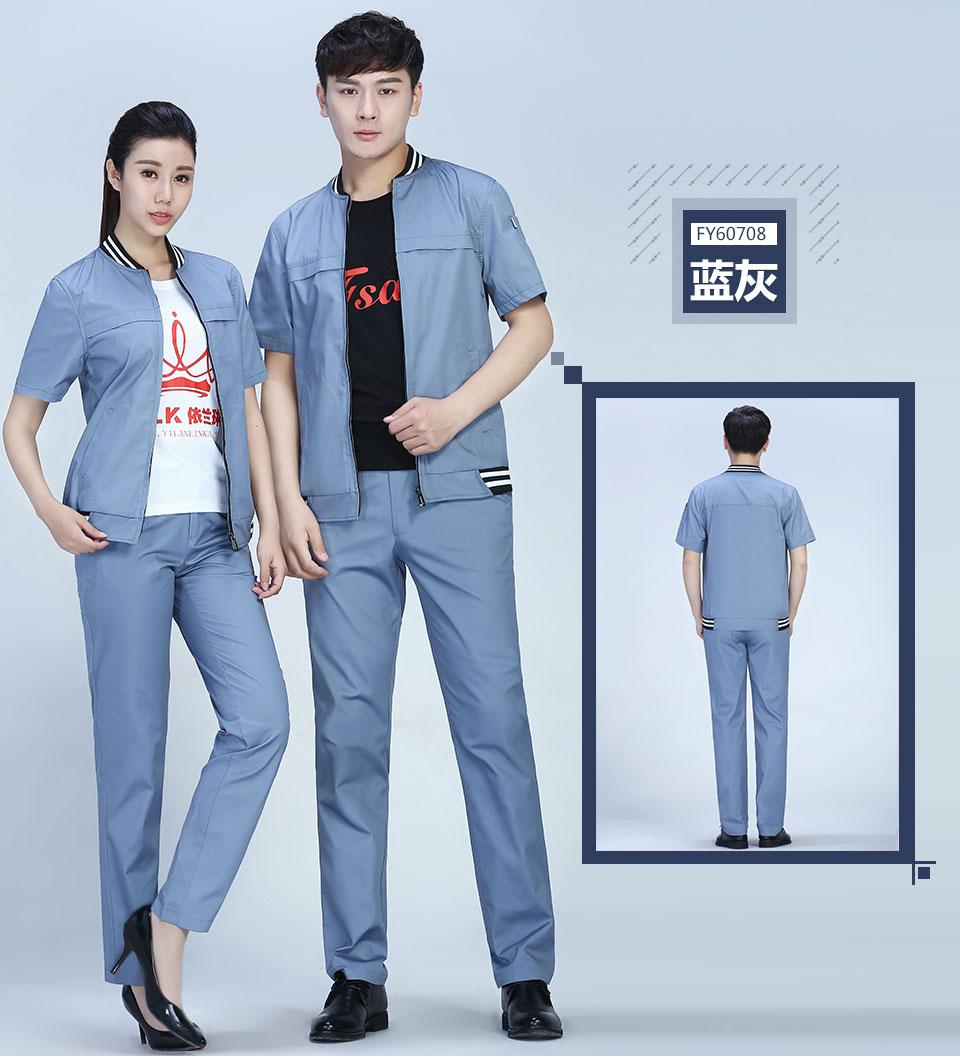 商务夏季灰色涤棉细斜短袖工作服FY607