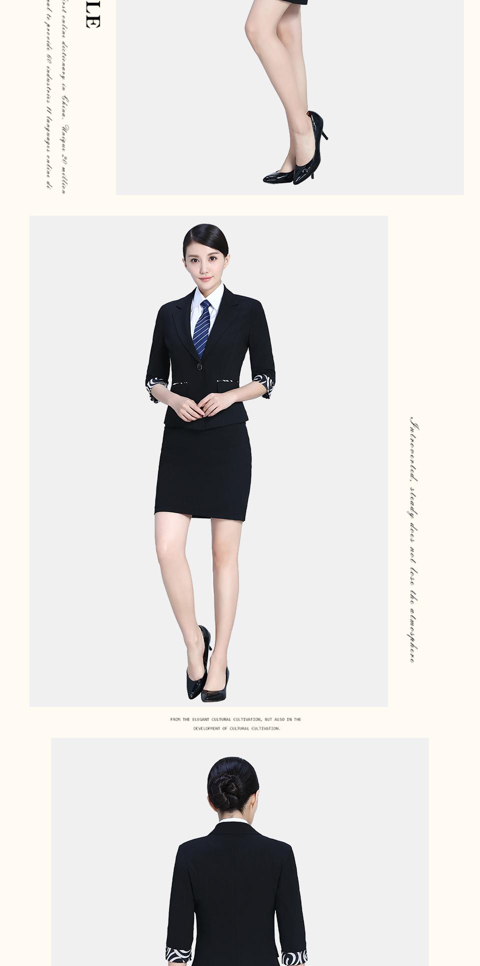 夏装半袖黑色职业装女装