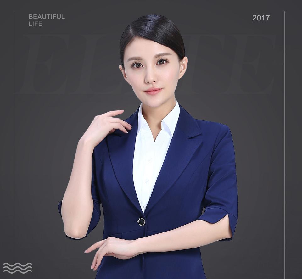 蓝色半袖套装职业装
