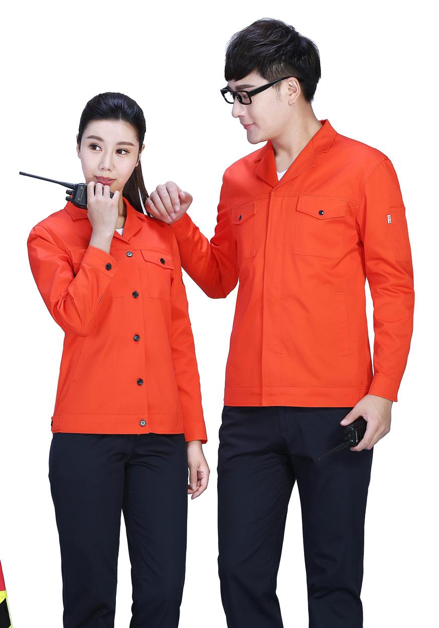 新款桔红+深裤春秋工作服FY8001