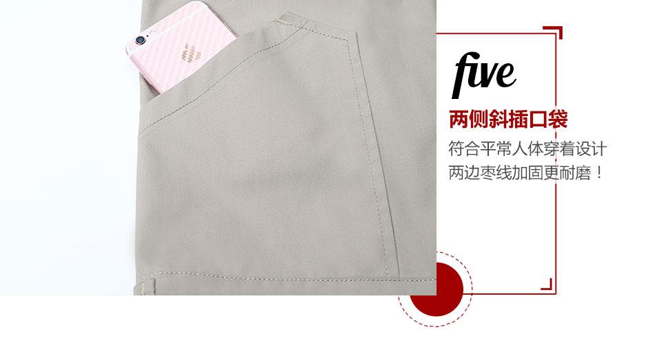 新款卡其色夏季涤棉细斜短袖工作服FY633