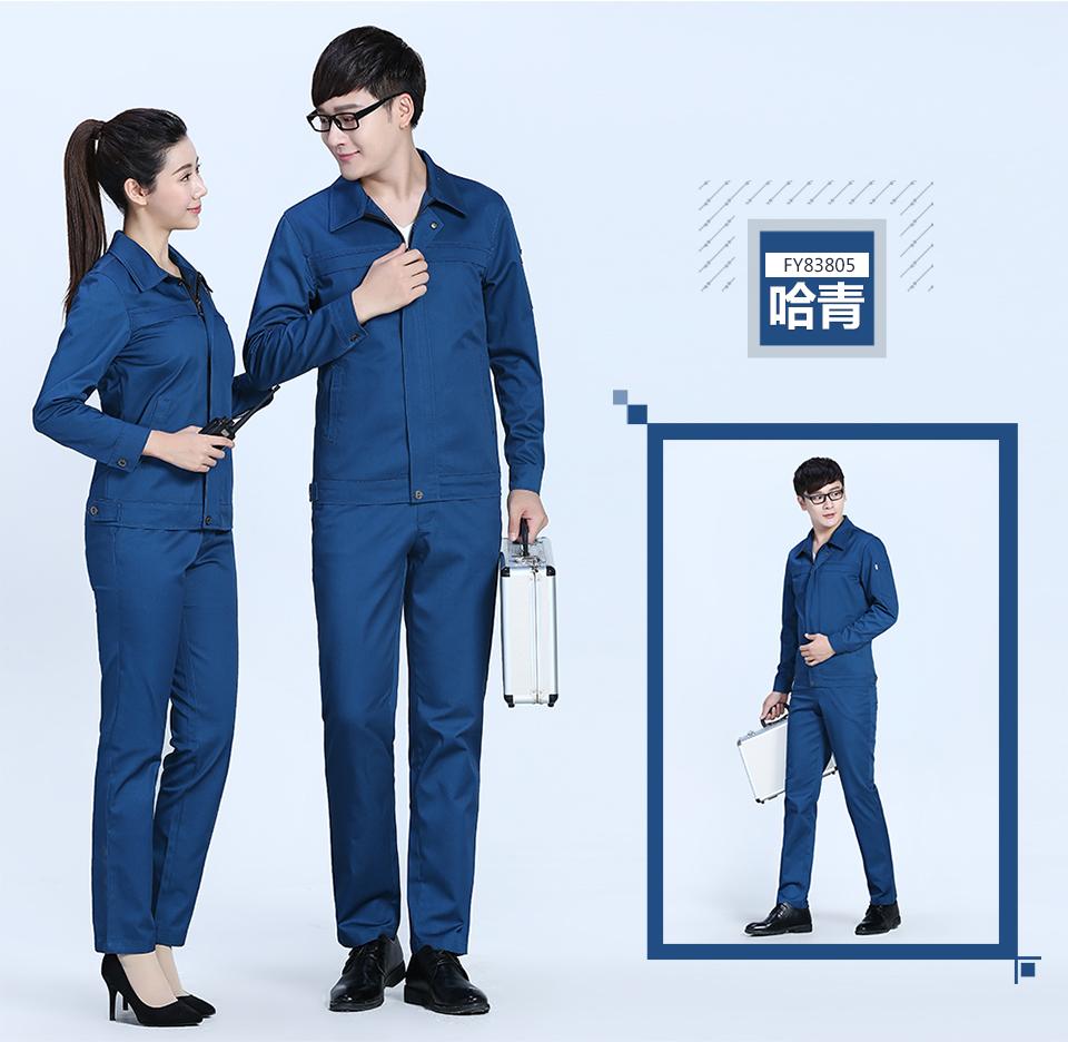 企业定制文化衫是否有必要?企业定制文化衫目的是什么